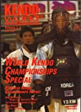 img - for Kendo World 3-4 book / textbook / text book