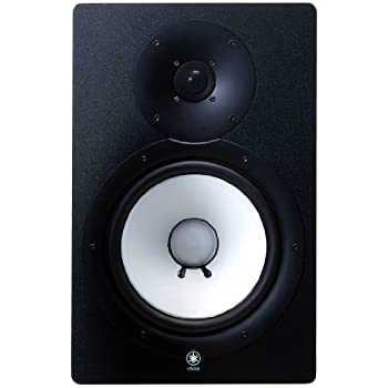 Yamaha Powered Monitor Speaker Hsm