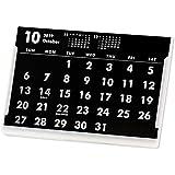 10月始まりポストカードサイズ卓上カレンダー(ブラック&ホワイト)