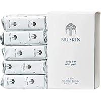 Nu Skin Body Bar (5 Pack)