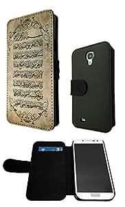 ayat al kursi Muslim Logo Sentence Believe Allah 176 Samsung GALAXY S4 i9500 Designer Fashion Trend Full Case Book Style Flip cover Defender Credit Card Holder Pouch Case Cover iPhone Wallet Purse