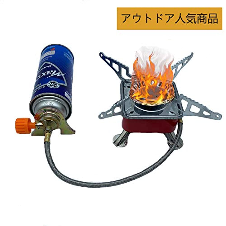 trangia(トランギア) アルコールバーナー 【日本正規品】 TRB25