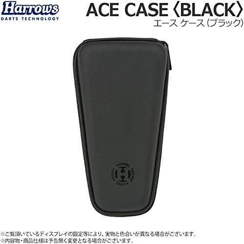 NEWダーツケース ACE BLACK カラビナ付 & 25% 超硬チップ15本付