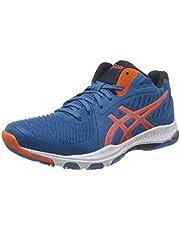 ASICS Men's Netburner Ballistic FF MT Volleyball Shoe, Reborn Blue Marigold Orange
