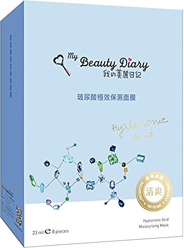 - My Beauty Diary My Beauty Diary Hyaluronic Acid Moisturizing Mask 2016 NEW VERSION 8 Piece