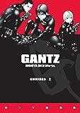 Book - Gantz Omnibus Volume 2