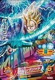 ドラゴンボールヒーローズギャラクシーミッション GM 第3弾【キャンペーン】 ベジット HG3-CP6