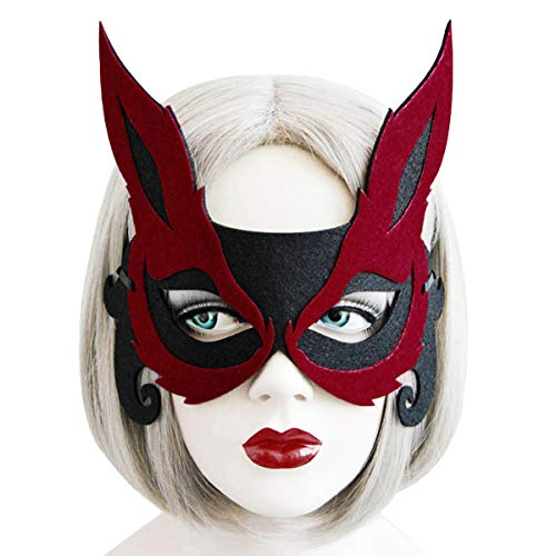 Masquerade Mask Halloween Makeup Ball Princess Fox Blinder