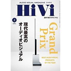 HiVi 表紙画像