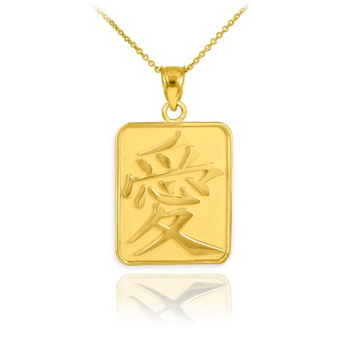 Fine 14k Yellow Gold Rectangle Pendant Medallion Chinese Love Symbol Necklace, 20""