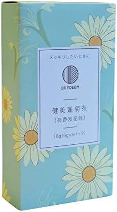 健美蓮菊茶 3パック BUYDEEM バイディーム Healthy & Beauty Lotus Chrysanthemum Tea 3 pack 86281 ヘルシー 健康 冷え症