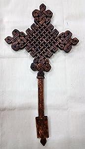 Ethiopian Wooden Cross Amazon.com : Ethiopian...