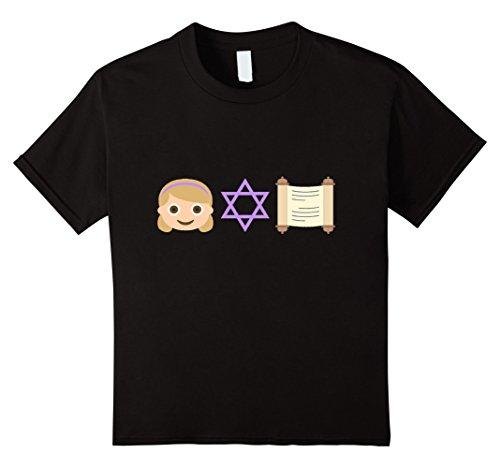 unisex-child Bat Mitzvah Girl Emoji t-shirt 4 Black