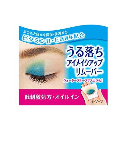 41RREiNZwjL Bifesta Mandom Eye Makeup Remover, 145ml