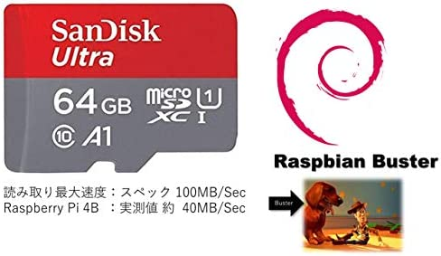 Raspberry Pi 4 Raspbian Buster セットアップ済み Micro SD 64GB