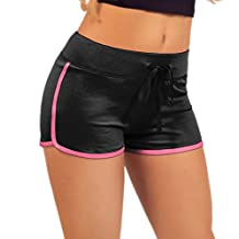 Women's Active Fitted Jersey Trim Adjustable Drawstring Mini Shorts
