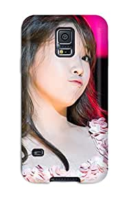Randall A. Stewart's Shop 2015 Case Cover For Galaxy S5/ Awesome Phone Case