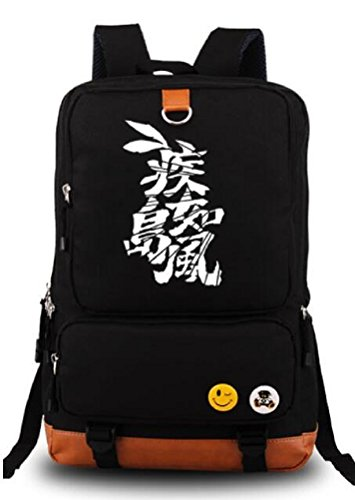 [YOYOSHome Anime Kantai Collection KanColle Cosplay Luminous Daypack Rucksack Backpack School Bag] (Shimakaze Cosplay Costume)
