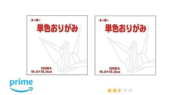 Toyo Origami Paper Single Colour 15cm 100 Sheets Black