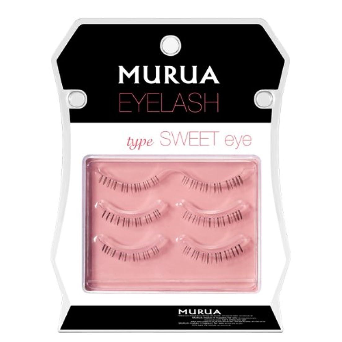 痛み撤退神経障害MURUA EYELASH SWEET eye (下まつげ)