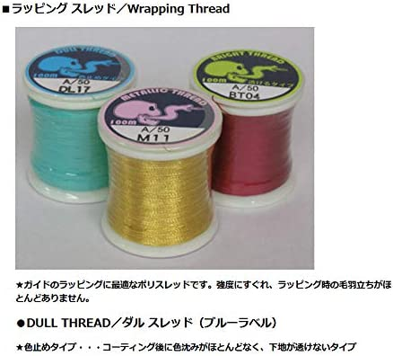 東邦産業 Wrapping Thread A/50(細) No.0505 DL06 黄