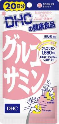 DHC グルコサミン 20日分120粒 タブレットタイプ CBP配合サプリメント(DHC人気53位)×50点セット (4511413404386) B00SB62SPK