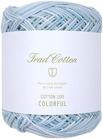 Algodón 100 hilo de lana de colores dentro de fina Col.102 azul 25 g 108 m 5 juego de bolas: Amazon.es: Hogar