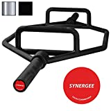"Synergee 25kg Black Olympic Hex Barbell Trap Bar with Two Handles for Squats, Deadlifts, Shrugs and Power Pulls. 56"" Long Bar with 10"" Sleeve."