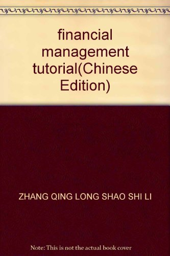 financial management tutorial(Chinese Edition)