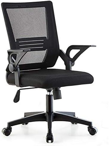 ホームオフィスチェアコンピュータチェアメッシュスタッフ回転椅子ストレージアームレストコンピューター椅子総本店の椅子JJJ