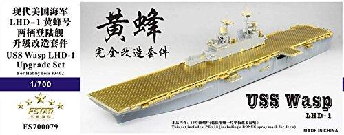 1/700 US Navy amphibious assault ship LHD-1 Wasp upgrade set ()