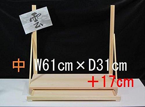 国産 棚板■中■高級 引き出し型■高さ60cm×幅61cm×奥行31cm B01GFN3D3Q