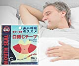 Sleep Strips by WUKESI Advanced Gentle Mouth Tape
