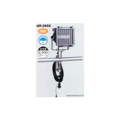 ハタヤリミテッド 30W LED投光器 屋外用 LET-305K【メーカー取寄品】   B00HQ5VTDO