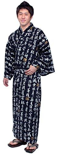 29be99976e00 Kimono Japan Men s Easy Yukata Robe Navy Heart Sutra X-Large