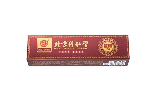 2016-tongrentang-traditional-chinese-medicine-toothpaste-herbal-toothpaste-gallbladder-toothpaste-an