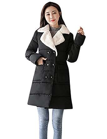 Amazon.com: Menschwear Women's Long Thickened Down Coat
