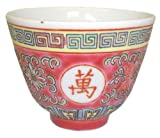 Chinese Red Longevity Teacups - Hand Painted Porcelain, Set of 4