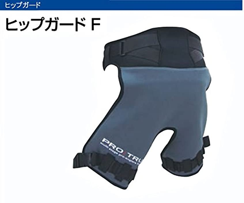 抽象化モザイクドリンクコロンビア(コロンビア) フリーザーゼロネッククーラー Freezer Zero Neck Cooler PU2071 039 Columbia Grey クール 速乾 (ライトグレー/FF/Men's、Lady's)