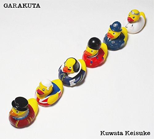 桑田佳祐 / がらくた[初回限定盤C]