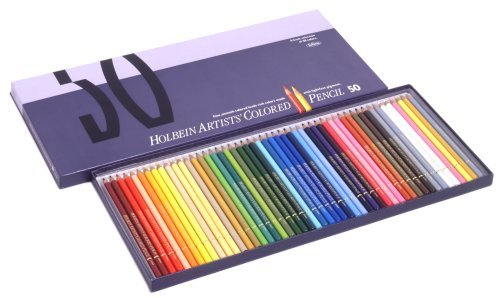 50 color paper box-set Holbein colored pencil (japan import) by Holbein industry by Holbein industry