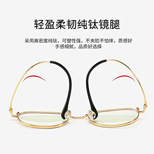Anti-Blu-Ray Glasses Fine-Edged Flat Glasses Black Gold Personality Trend Protection No Degree