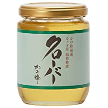 Honey shop [Kano bee] carefully selected Canadian clover honey 300g pure honey (bottle container)