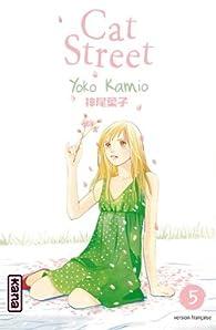 Cat Street, tome 5 par Yoko Kamio