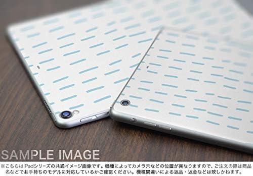 igsticker 第2世代 iPad Pro 10.5 inch インチ 2017年発売 共通 スキンシール apple アップル アイパッド プロ A1701 A1709 タブレット tablet シール ステッカー ケース 保護シール 050747