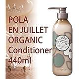 POLA JUILLET ジュイエ オーガニックコンディショナー 440ml