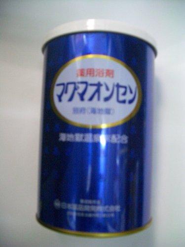 別府温泉【マグマオンセン温泉】(海地獄)缶入500g 6個 B06XDKKLQP