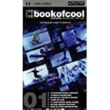 Book of Cool Portable Volume One