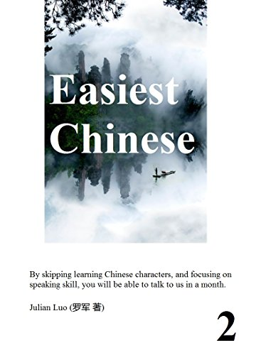 ing in China: A traveling story - interesting conversations with various locals in Hunan Province (Easiest Chinese Book 2) ()