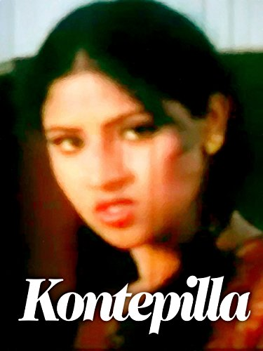 Kontepilla for sale  Delivered anywhere in USA